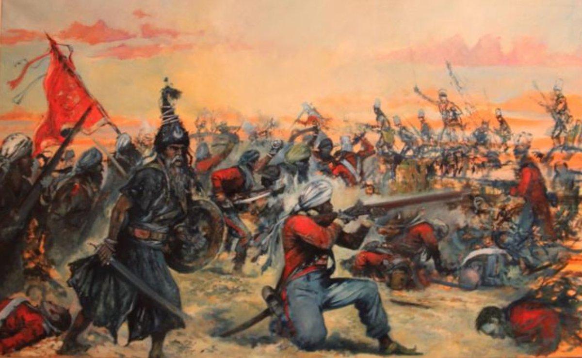 प्रथम सिख एंग्लो युद्ध कब हुआ (भाग 5 )